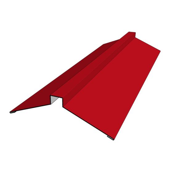 Планка коньковая 250 мм